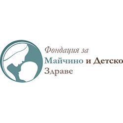 Фондация за Майчино и Детско Здраве